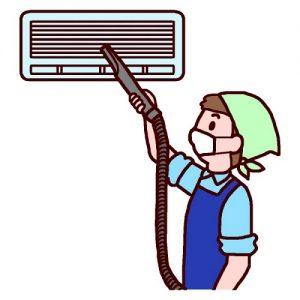 エアコン 掃除 自分