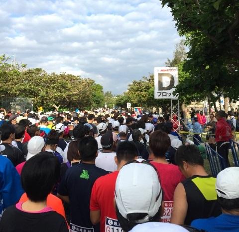 那覇マラソン 2017 エントリー