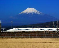 新幹線 予約 ネット 安い