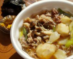 山形 芋煮会 時期