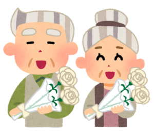 敬老の日 プレゼント 義祖父母