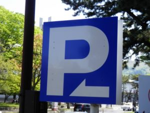 エプソン アクアパーク品川 駐車場