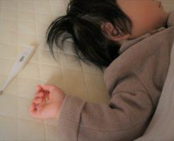 インフルエンザ 予防接種 何歳から