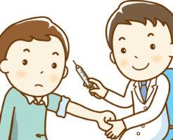 インフルエンザ 予防接種 いつから