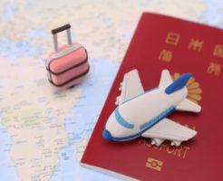 パスポート 旧姓 海外旅行