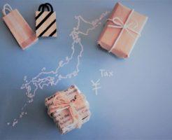ふるさと納税 やり方 簡単