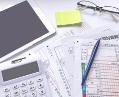 ふるさと納税 確定申告 方法