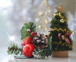 クリスマスツリー 片付け いつ