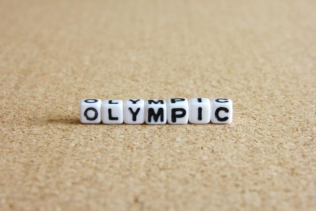 平昌オリンピック 日程