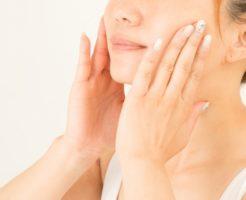 顔 産毛 処理