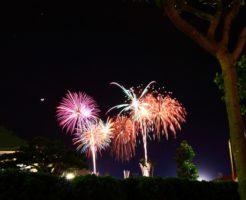 琉球海炎祭 日程