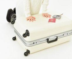スーツケース パッキング コツ