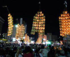 秋田 竿灯祭り 駐車場