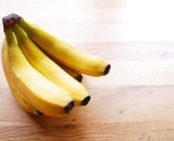 バナナ 賞味 期限
