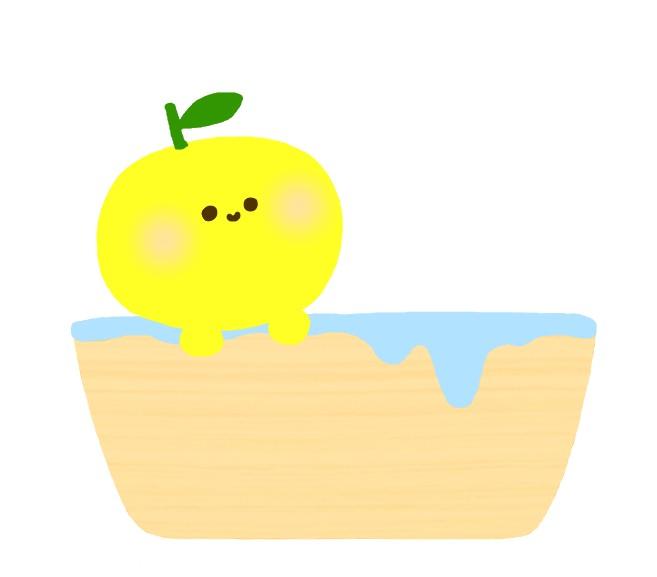柚子風呂 赤ちゃん