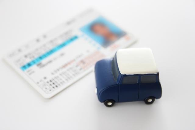 運転免許証 再発行 どこで