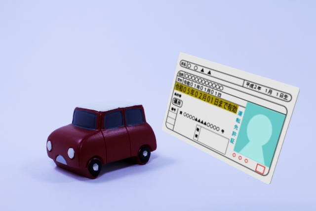 運転免許証 更新 忘れ